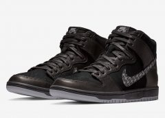 Black Bar collaborates with Nike SB for upcoming Dunk High
