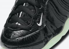 """""""All-Star 2021″Nike Air Foamposite One: Official Images"""